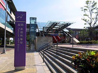 Taoyuan Station (HSR) - Taoyuan HSR Station, Taoyuan Metro