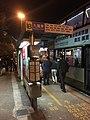 Tate's Chain Tunnel to Kowloon East.jpg