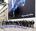 Team Gateway see you at the moon LR.jpg