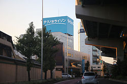 Techno Horizon &Tie Tech Headquarter 20150927.jpg