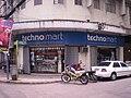 Technomart Coputers & Consumer Electronics - panoramio.jpg
