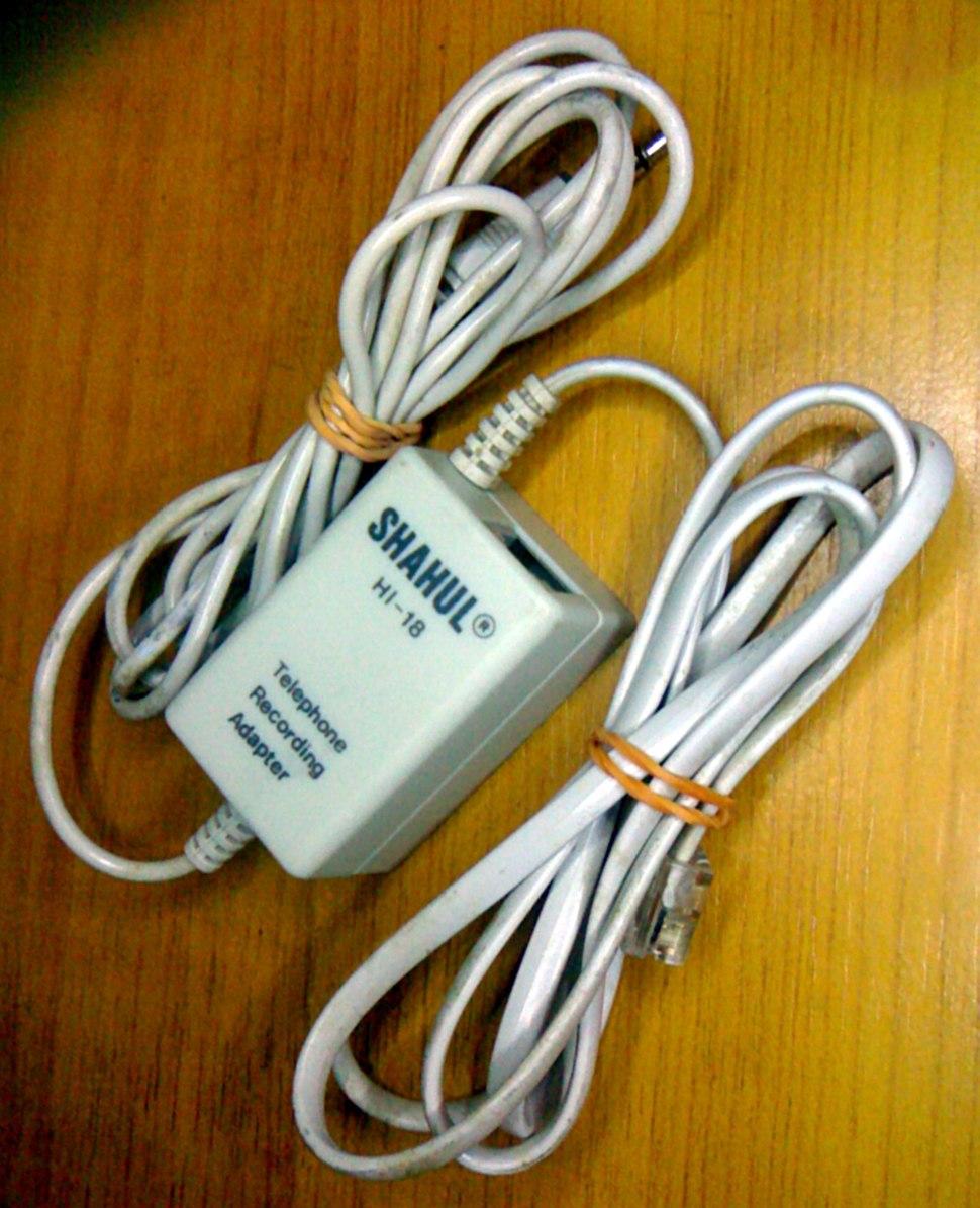 TelRecAdapter