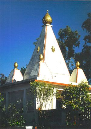 Yogoda Satsanga Society of India - Temple at Yogoda Satsanga Sakha Math, Dwarahat,India