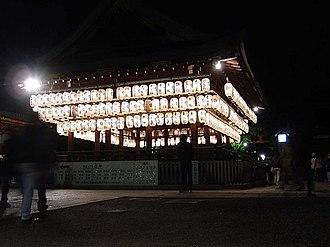 Yasaka Shrine - Image: Temple of Yasaka