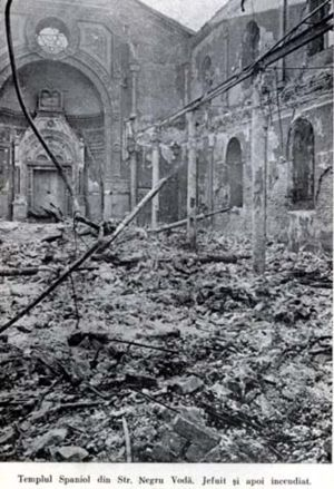 Romania in World War II - Sephardic Temple in Bucharest after it was plundered and set on fire in 1941.