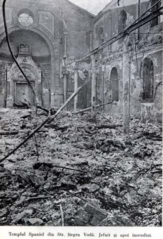 Legionnaires' rebellion and Bucharest pogrom - The Sephardic Temple in Bucharest after it was looted and set on fire