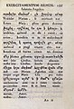 Teseo Ambrogio degli Albonesi, Introductio In Chaldaicam Lingua, Syriac, atque Armenica, 1539.jpg