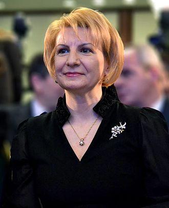 Teuta Arifi - Image: Teuta Arifi