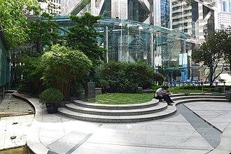 The Center - Public Open Space: Cheung Fat Garden