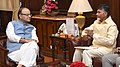 The Chief Minister of Andhra Pradesh, Shri N. Chandrababu Naidu calling the Union Minister for Finance and Corporate Affairs, Shri Arun Jaitley, in New Delhi on September 21, 2016 (1).jpg