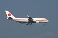 The Government Aircraft return @HND RJTT (482665479).jpg