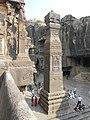 The Great Pillar.jpg