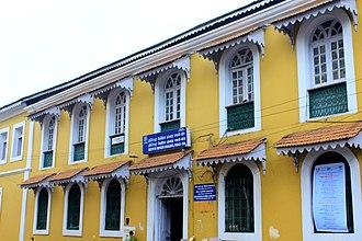 Panaji - The Menezes Bragança Institute