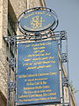 The International Center sign 1659 (507872622).jpg