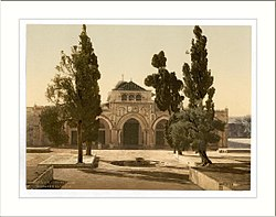 The Mosque of El-Aksa Jerusalem Holy Land.jpg