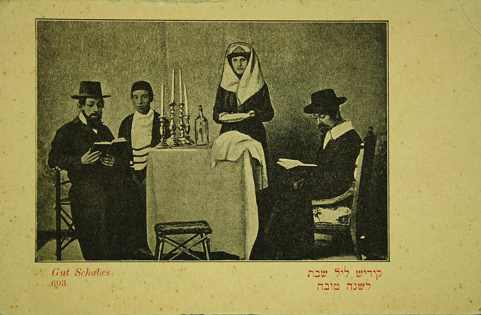 The National Library of Israel, Jewish New Year cards C SH 040