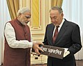 The Prime Minister, Shri Narendra Modi's gift to the President of the Republic of Kazakhstan, Mr. Nursultan Nazarbayev, at Akorda Palace, Kazakhstan on July 08, 2015 (3).jpg
