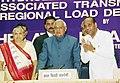 The Prime Minister Shri Atal Bihari Vajpayee dedicates Simhadri Thermal Power Station of NTPC.jpg