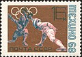 The Soviet Union 1968 CPA 3649 stamp (Foil Fencing).jpg