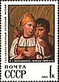 The Soviet Union 1968 CPA 3703 stamp ('The Reapers' (1820th) by Alexey Venetsianov (1780-1847)).jpg