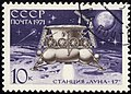 The Soviet Union 1971 CPA 3986 stamp (Luna 17 Module on Moon) cancelled.jpg