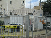 The first well in Holon (1).jpg