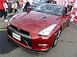 The frontview of Nissan GT-R (DBA-R35) MY2014.JPG