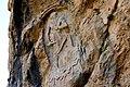 The rock-relief of Naram-Sin at Darband-i Gawr, Qaradagh Mountain, Sulaymaniyah, Iraq, c. 2200 BC.jpg
