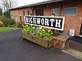 The station sign from the former Highworth railway station (geograph 5723032).jpg