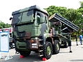 Thunderbolt 2000 MLRS Display at Chengkungling Ground Left Front View 20131012.jpg