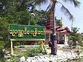 Thuwunnadipa Hill.jpg