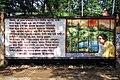 Tile mural, Nazrul Square, DC Hill (01).jpg