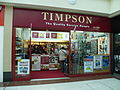 Timpson, King's Walk, Gloucester.JPG