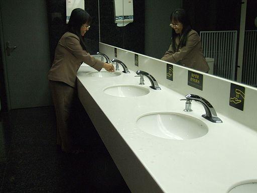 Toilet Beijing 3