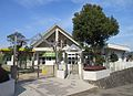 Tokushima City Nyuta Kindergarten.JPG