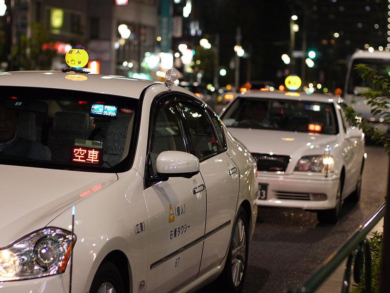 Taxi em Tokyo