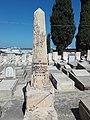 Tomb of Sander Hadad in Segula cemetery.jpg