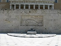 Tomb of Unknown at Syntagma Square