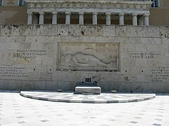 Tomb of Unknown at Syntagma Square.jpg