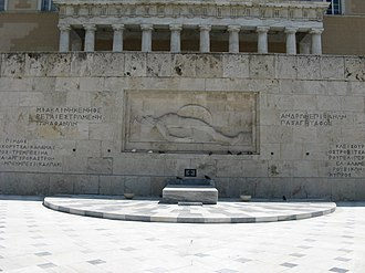 Tomb of the Unknown Soldier (Athens) - The Tomb in Athens