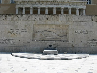 Tomb of the Unknown Soldier, Syntagma Square in Athens. Many names of the battlefields where the Greek army participated are inscribed on both sides. Tomb of Unknown at Syntagma Square.jpg