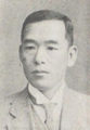 Tomotaro Miyazaki.png