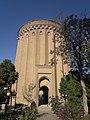 Toqrol Tower RAY City 03.jpg