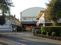 Toride City Hakusan elementary school.jpg