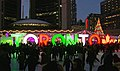 Toronto City Hall (27474998599).jpg