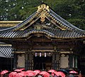 Tosho-gu in the rain (2496531928).jpg
