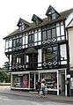 Tourist Information Centre, Hereford - geograph.org.uk - 471635.jpg
