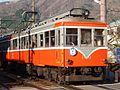 Tozan 108 2009.jpg