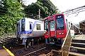 Trains at Kudoyama Station.jpg