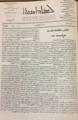 Trilingual Lebanese newspaper.png